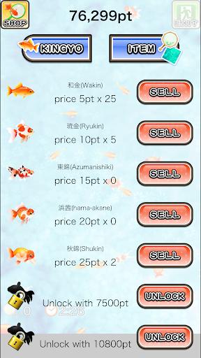 Shin Goldfish Scooping 2.4.2 Windows u7528 3