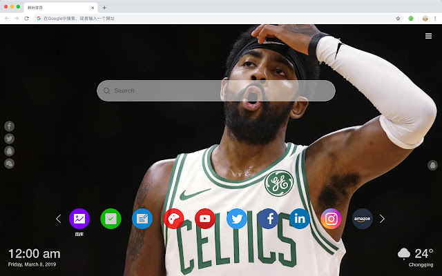 Kyrie Irving New Tabs HD Basketball Themes