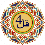 Download 4Qul-Surah from Holy Quran