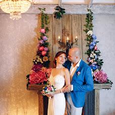 Wedding photographer Lesya Frolenkova (Lesyafos). Photo of 25.11.2017