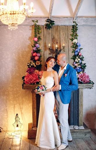 Fotógrafo de bodas Lesya Frolenkova (Lesyafos). Foto del 25.11.2017