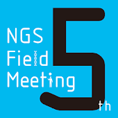 NGS現場の会 第五回研究会