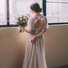 Wedding photographer Renata Odokienko (renata). Photo of 23.03.2018