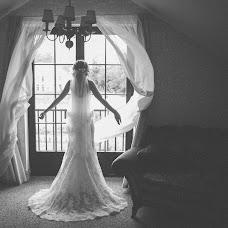 Wedding photographer Yuliya Petrova (Petrova). Photo of 14.09.2017