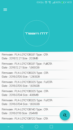 Firmware Finder for Huawei v8.4 [AdFree]
