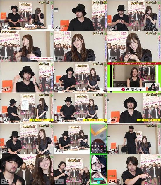 (TV-Variety)(720p) さしめし200回記念ウィーク(山田孝之×白石麻衣) 160927