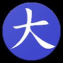 CoBa Chinese 1000 icon