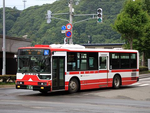 網走バス ・445