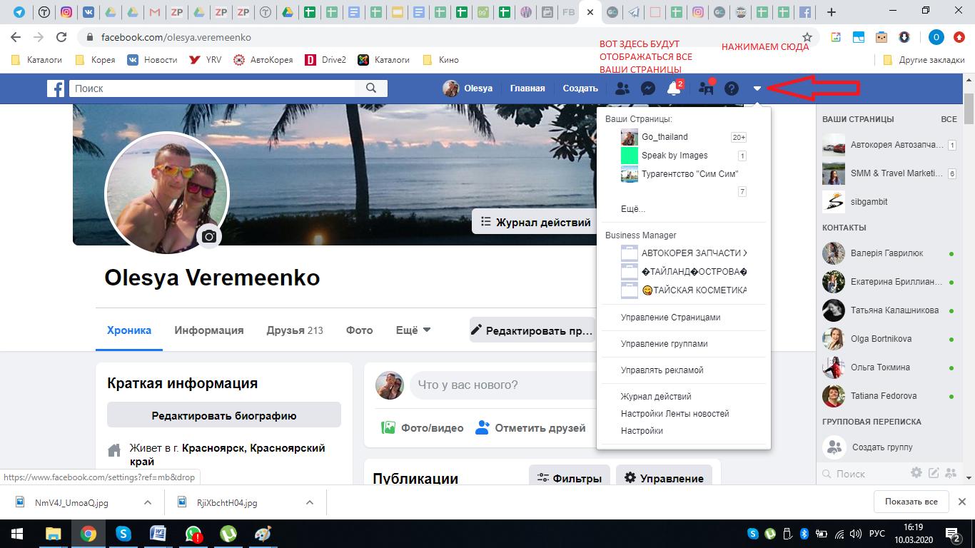 C:\Users\Олеся\Desktop\20\6.png