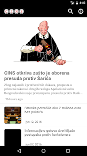 CINS- screenshot thumbnail