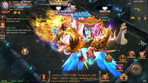 Rufian Online 7.0 6.0.1 screenshots 2