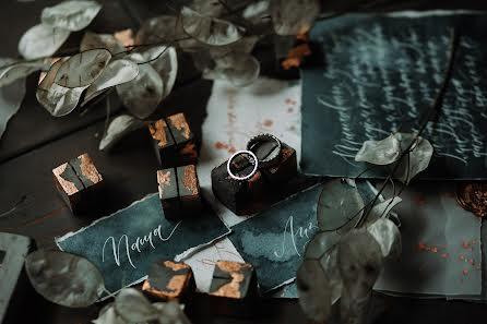 Esküvői fotós Роман Белоцерковский (belocerman). Készítés ideje: 30.10.2017