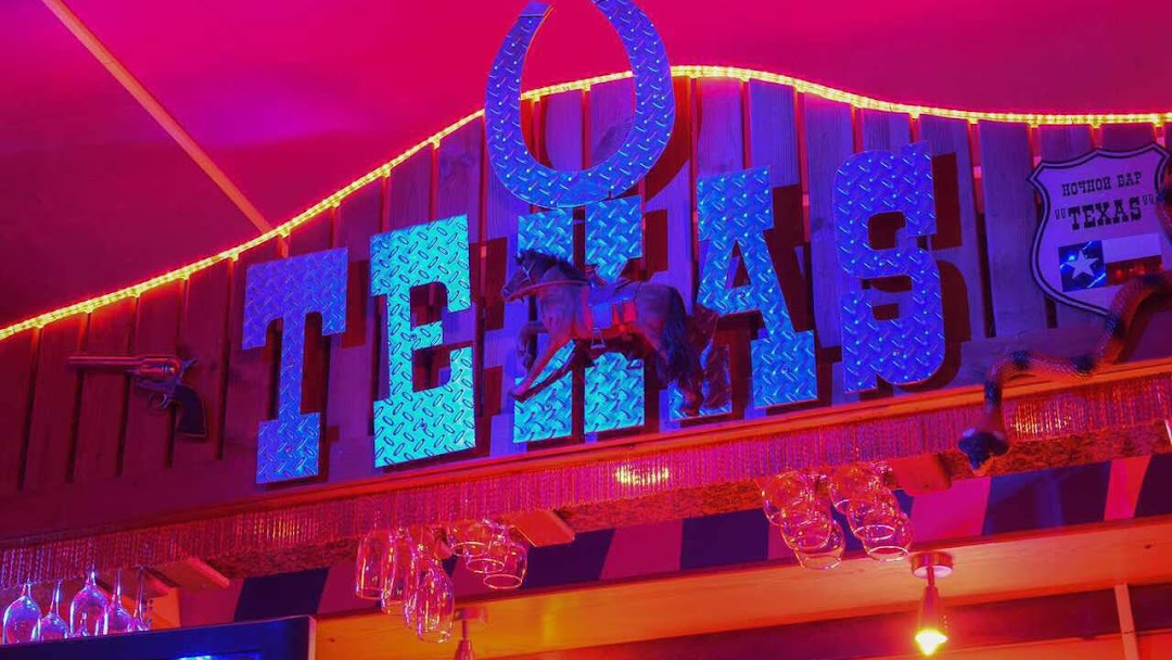 Сайт стриптиз бара клубы в москве 14 лет