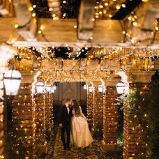 Wedding photographer Vitaliy Zimarin (vzimarin). Photo of 12.11.2017