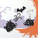 まかいゲーム&ウォッチ No.17 - DOSUN'S HALLOWEEN