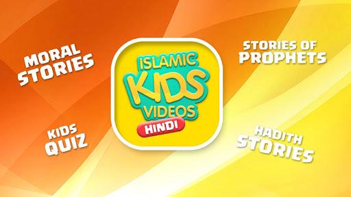 Download Hindi - Islamic Cartoon for Kids Google Play