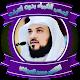 Download قصص الانبياء بدون نت للذكتور محمد العريفي For PC Windows and Mac