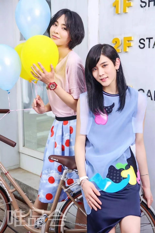 Nuest-Ren-Feminine-Clothing