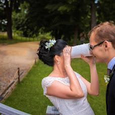 Wedding photographer Konstantin Rybkin (Darkwatch). Photo of 14.12.2016
