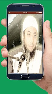 Khalid Basalamah MP3 New - náhled