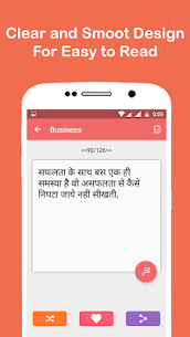 Hindi Status App Download For Android and iPhone 4