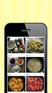 Ukrainian food - náhled