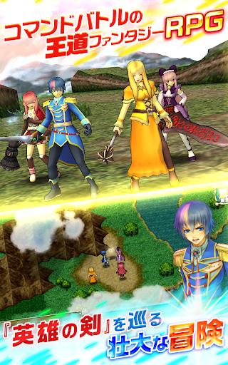 無料角色扮演Appの[Premium]RPG グロリアスセイバー - KEMCO|記事Game