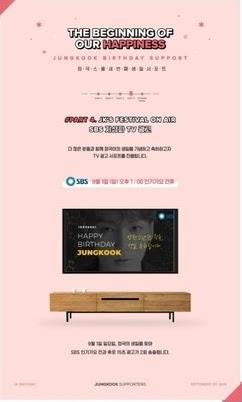 jungkook birthday ad