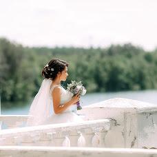 Wedding photographer Katya Pushkareva (RinaKa). Photo of 01.07.2018