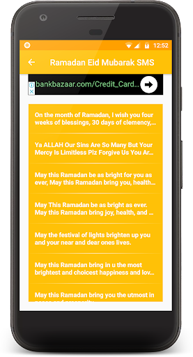 Ramzan Eid Mubarak Wishes SMS screenshot 4
