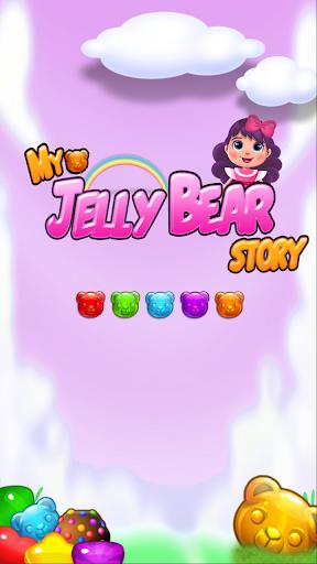 My Jelly Bear Story screenshot 1