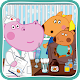 Emergency Hospital: Injection (game)