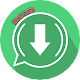Status Saver 2019 | WA Video Status Downloader APK