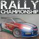 Rally Championship (game)