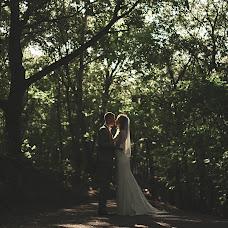 Wedding photographer Maksim Kopnin (maks-kop). Photo of 14.10.2018