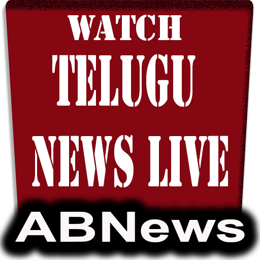 Telugu News TV : With Real Transmission (app)