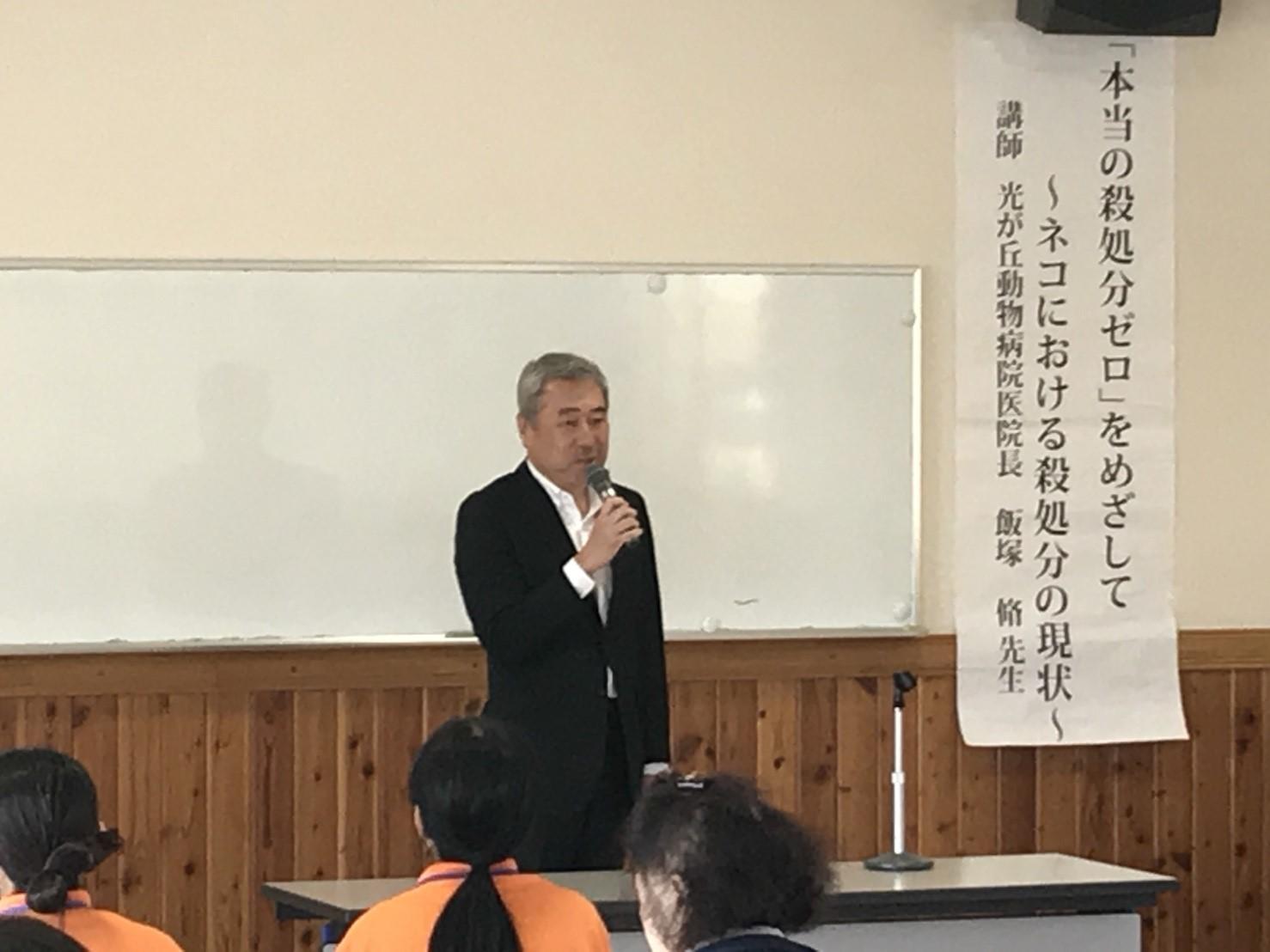 光が丘動物病院麻布クリニック2017jaws軽井沢.jpg