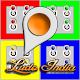 Ludo India - Board Game (game)