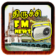 Download Trichy Fm For PC Windows and Mac