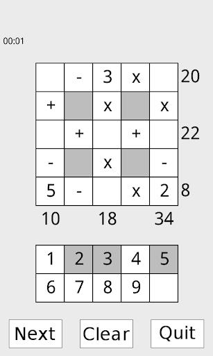 Math Square screenshot 2