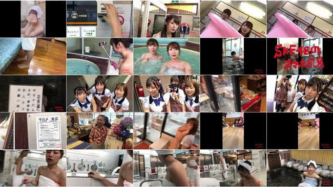 [TV-Variety] SKE48のスマホ風呂 ep02 (2019.06.24)