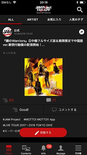 JAM Project MOTTO! MOTTO!! App 2.0.14 Windows u7528 1