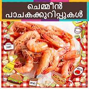 Prawns Recipes In Malayalam