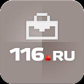 Работа в Казани 116.ru
