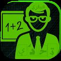 حميد الماط icon