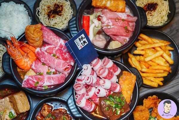 辣訣-秘藏鍋物-台南東寧店