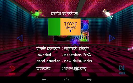 Race City Delhi- Rickshaw Rush screenshot 3