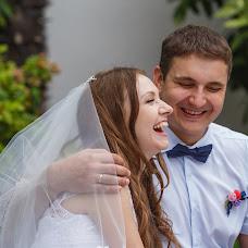 Wedding photographer Mikhail Dorogov (Dorogov). Photo of 02.11.2016