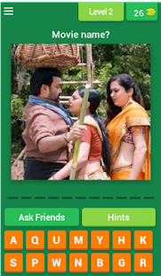 Malayalam Movies? - náhled