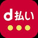d払い-スマホ決済アプリ、キャッシュレスでお支払い icon